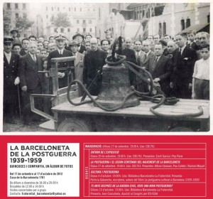 Exposició fotogràfica: La Barceloneta de la Postguerra 1939-1959